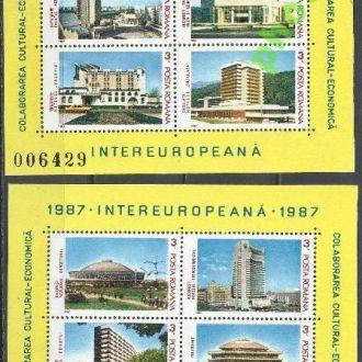 Румыния 1987 Европа архитектура 2бл.**