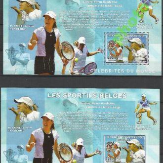 Конго 2006 спорт теннис Джюстин Харденне 2бл.**