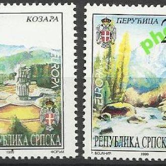 Босния и Герцеговина Серб. 1999 Европа СЕПТ запове