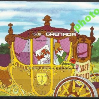 Гренада 1983 Дисней мульфильмы Робин Гуд бл.**