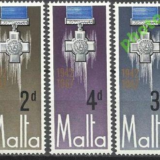 Мальта 1967 Крест Св. Георга 3м.**