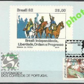Португалия 1986 фауна кони выставка 1КМ
