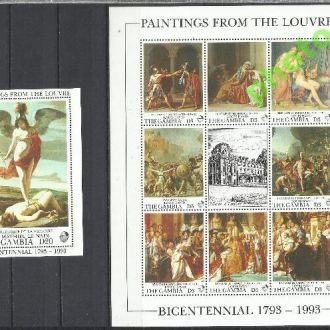 Гамбия 1993 живопись Лувр Леонардо да Винчи Луи Да