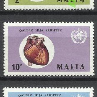 Мальта 1972 медицина сердце 3м.**