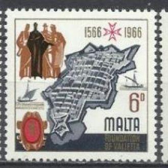 Мальта 1966 Ла Валетта 5м.**