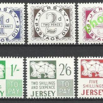 Джерси 1969 Доплата 6м.**