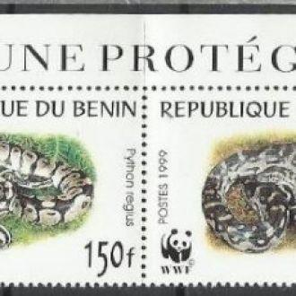 Бенин 1999 ВВФ фауна змеи 4м.**