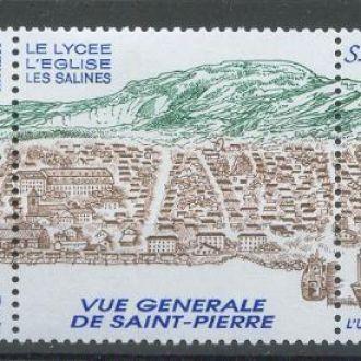 Сент Пьер и Микелон 1990 вид маяк корабль транспор