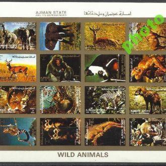Аджман 1973 фауна Африки обезьяны мал.формат!! 16м