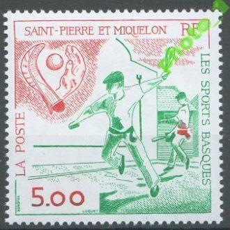 Сент Пьер и Микелон 1991 спорт 1м.**