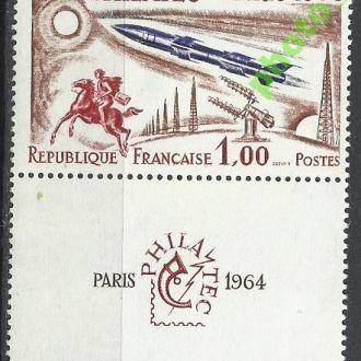 Франция 1964 космос ракета всадник 1м.+купон**
