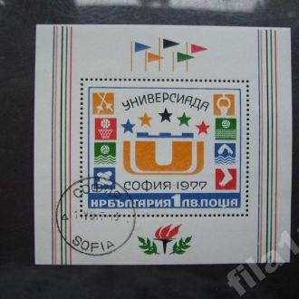 блок Болгария 1977 спорт Универсиада София