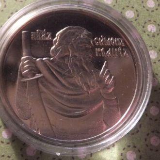 Апостол Симон Кананит медаль Украина !