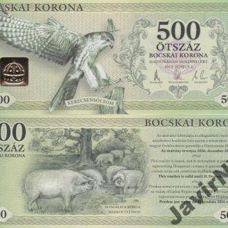 Hungary Венгрия 500 Korona 2012 Ваучер UNC JavirNV