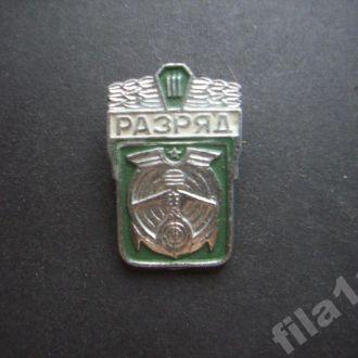 значок ДОСААФ III разряд Военно-Прикладной спорт