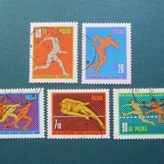 5 марок  Польша 1966 спорт