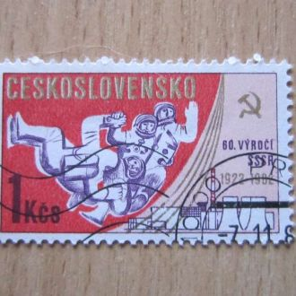 марка Чехословакия 1982 космос