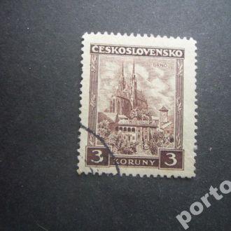 марка Чехословакия 1928 Брно 3 кроны