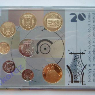 Річний набір НБУ 20 років грошовій реформі 2016 обігових монет Набор