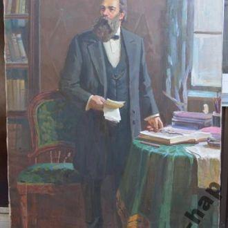 Горбенко ,, Фридрих Енгельс,, холст, масло.