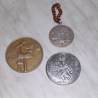 оптом- медали.редкие..разные и брелок.период СССР