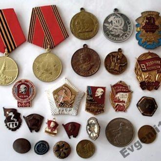 Лот;- значки, медали, монеты, пуговицы.