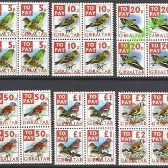 Гибралтар 2002 фауна птицы 4х6м.**