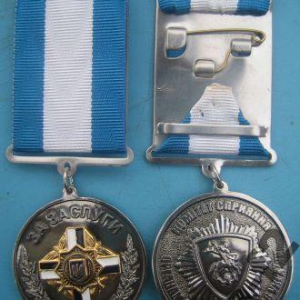 """Медаль """"За заслуги"""" ГАИ ВГО серебро 2 ст"""