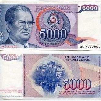 Югославия 5000 динар 1985 UNC пресс Иосиф Тито