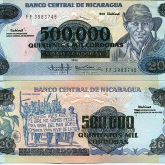 Никарагуа 500.000 кордобас UNC пресс