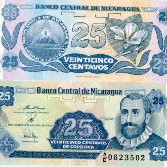Никарагуа 25 сентаво UNC прес