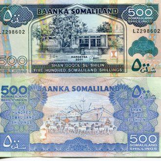 Сомали 500 шиллингов АНЦ, пресс