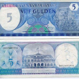 Суринам 5 гульденов 1982 UNC прес