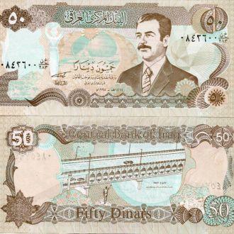 Ирак 50 динар UNC прес