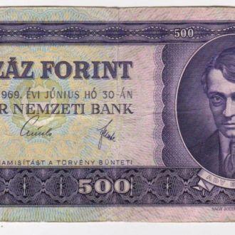 500 ФОРИНТОВ = 1969 г. = ВЕНГРИЯ