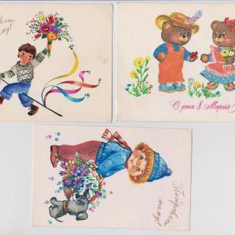 8 МАРТА = 7 открыток 1980 - 1989 гг. = чистые