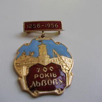 700 лет львову 1956г.