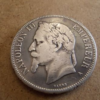 5 франков 1870г