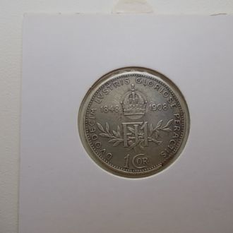 1 крона 1908г. юбилейный