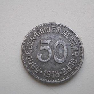 50 пфеннингов 1918г.