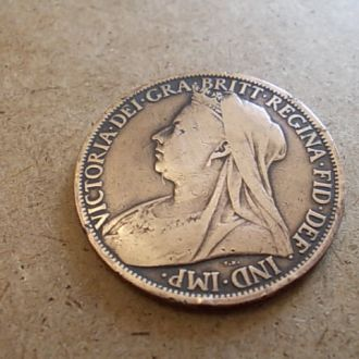 1 пенни 1901г