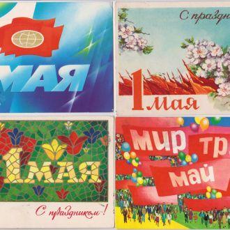 1 МАЯ = 11 ДМПК 1962 - 1988 г. =  п/п