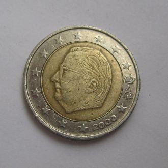 2 евро = 2000 г. =  БЕЛЬГИЯ