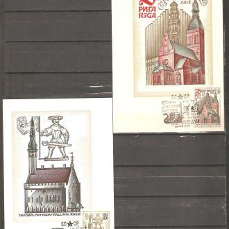 Картмаксимум   СССР  1973г. (см. опис.)