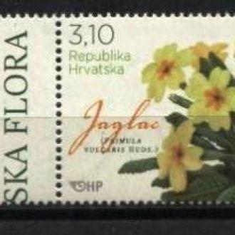 Хорватия Флора 2012 MNH
