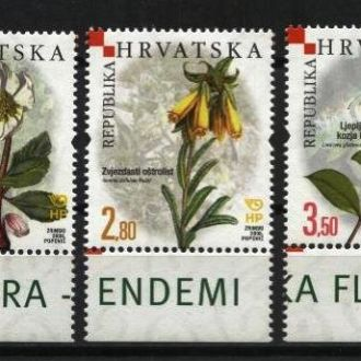 Хорватия Флора 2008 MNH