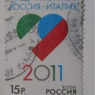 россия италия