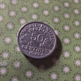 Франция монета 50 сентимов 1942 год !