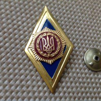 Ромб за окончание академии нац. гвардии. Украина