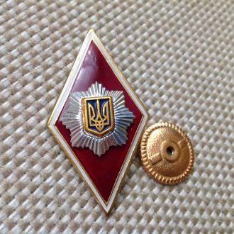 Ромб за окончание академии МВД. Украина